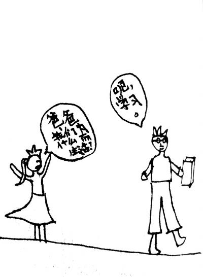 简笔画小姑娘吃饭-么而生活 9岁小女孩手绘漫画找答案