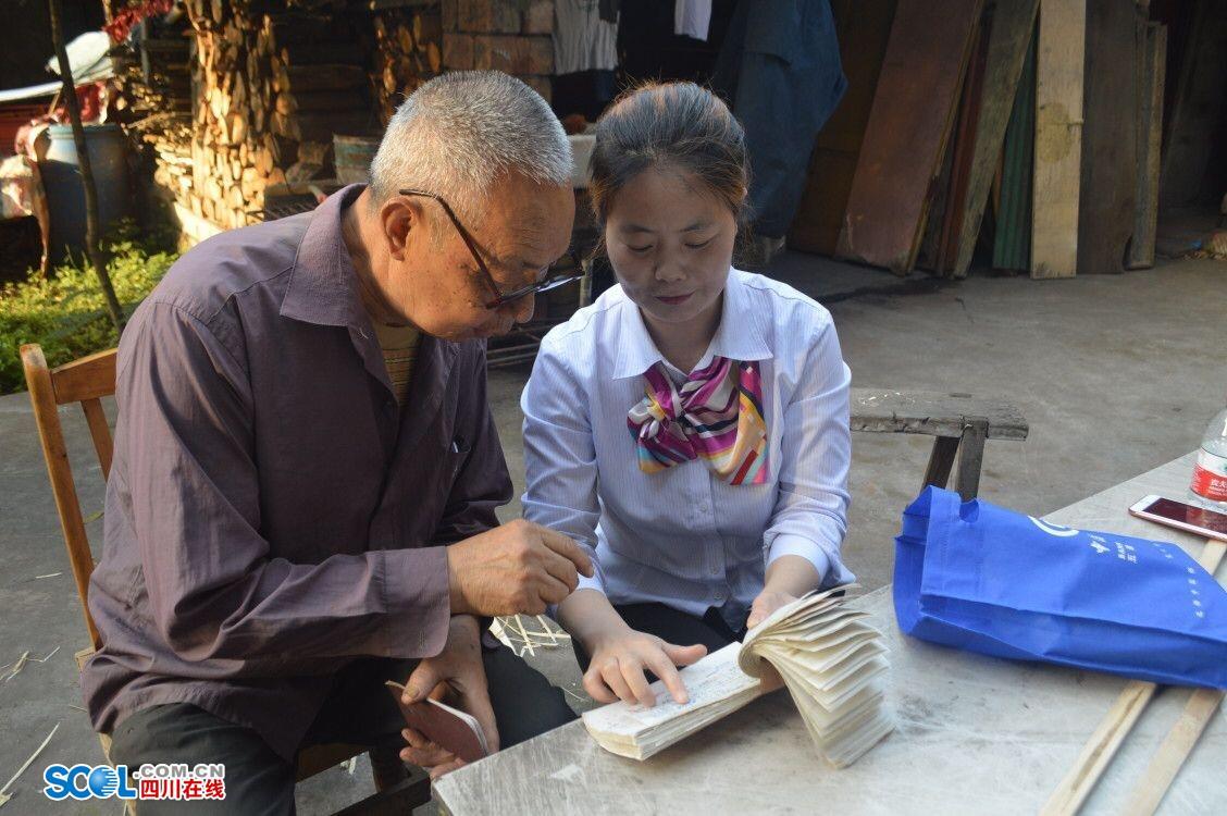 预计王大爷家今年_考虑到李大爷今年已经72岁,五通桥支行工作人员决定,带着取款凭证去李