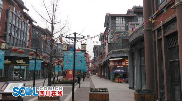 乐山街道风景图