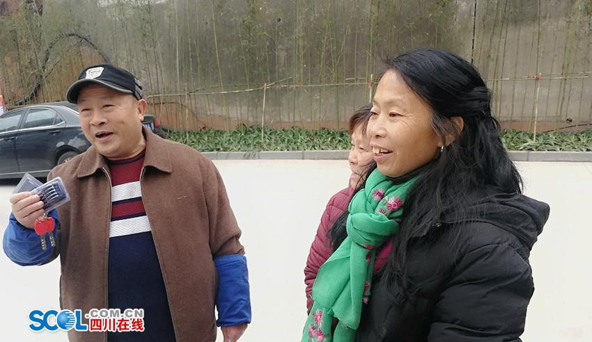 乐山清华瓷厂棚改交房