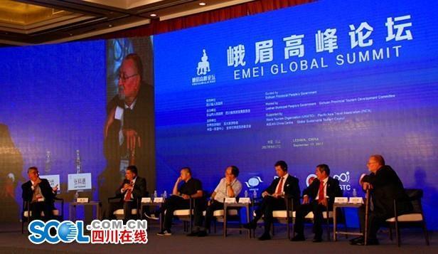 川在线:旅博会峨眉高峰论坛将于9月7日举行