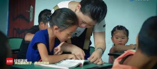 扶贫歌曲《绣花功》MV刷爆龙8娱乐朋友圈