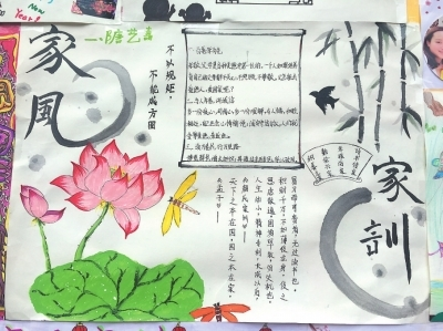 """手抄报 诗配画 寒假作业""""耳目一新"""""""