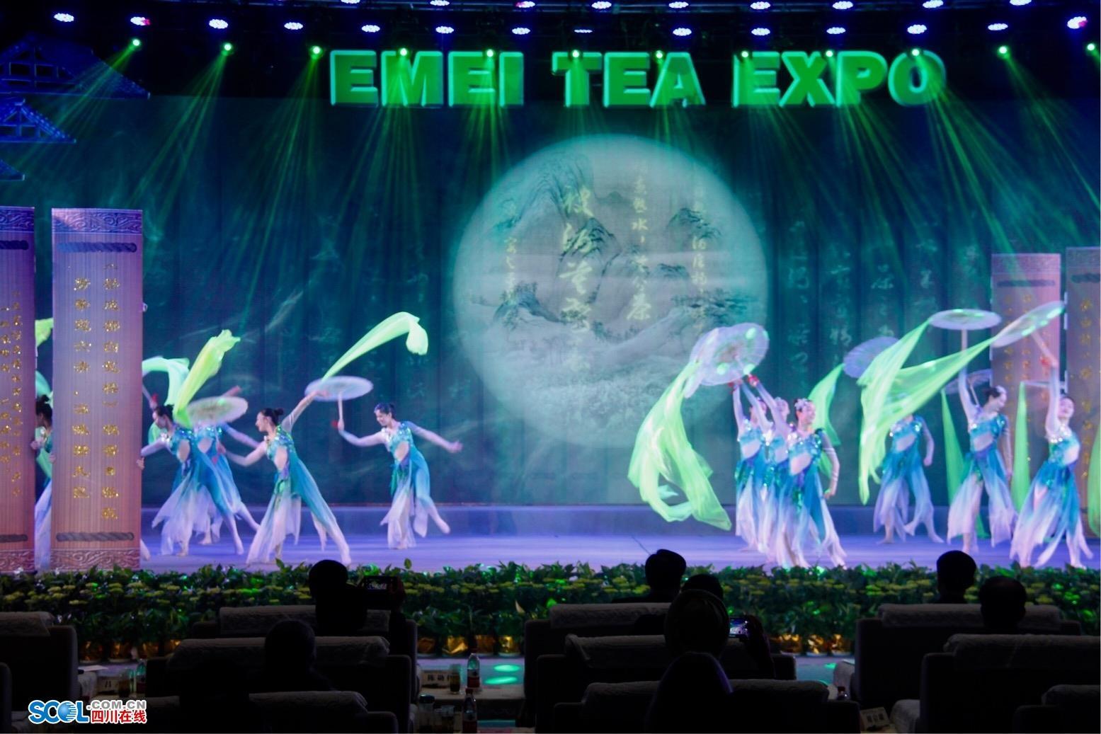 【峨眉山茶博会】名茶汇聚峨眉山 第四届茶博会今日启幕